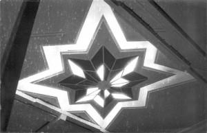 kino_warszawa_-_grudzie__1971_-_gwiazda